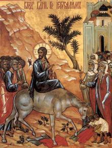 Входът Господен в Иерусалим Неделя Вайа - Връбница, Цветница