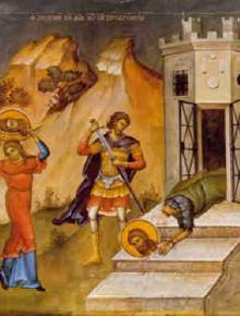Oтсичане главата на Светия Предтеча и Кръстител Господен Йоан