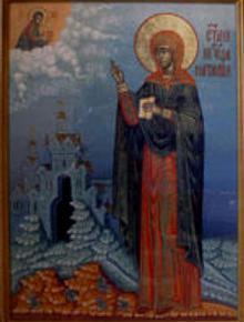 Св. мъченици Адриан и Наталия