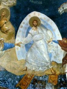 Христос воскресе! Воистину воскресе! Христос възкръсна! Наистина възкръсна!