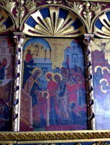 Въведение Богородично, Ден на християнското семейство и православната младеж