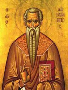 Св. свещеномъченик Харалампий Чудотворец