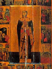 Св. великомъченица Екатерина