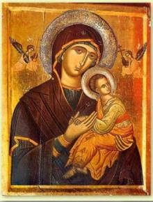 Въведение Богородично(Ден на християнското семейство)