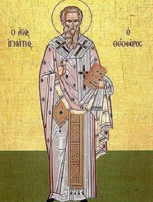 Св. свщмчк Игнатий Богоносец(Игнажден)