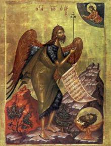 Рождество на свети Иоан, Предтеча и Кръстител Господен (Еньовден)