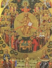 Св. свещеномъченик Климент
