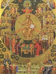 Св. Агапит Изповедник, епископ Синадски (Задушница)