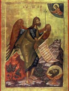 Рождение на св. Йоан Кръстител (Еньовден)
