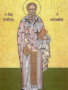Св. свщмчк Игнатий Богоносец (Игнажден)