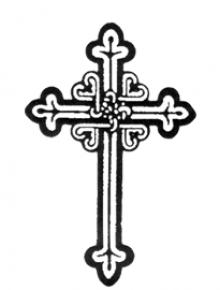 Неделя на Великия пост Кръстопоклонна