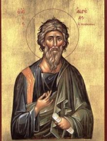 Св. всехвален апостол Андрей Първозвани(Андреевден)