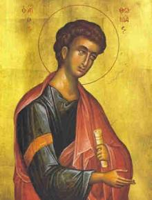 Св. апостол Тома, наричан Тома Неверни, от Дванадесетте апостоли