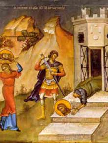 Трето намиране честната глава на св. Иоан Кръстител