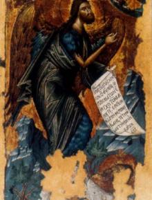 Събор на св. Йоан Кръстител и Предтеча Господен (Ивановден)