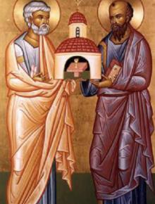 Св. славни и прехвални апостоли  Петър и Павел (Петровден)