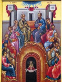 Света Петдесетница Ден на Света Троица(Свети Дух)