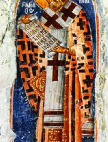 Св. свещеномъченик Григорий, просветител на Армения