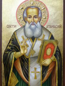 Свв. Атанасий. Св. Йоаким, патриарх Търновски (Атанасовден)
