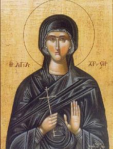 Св. великомъченица Злата Мъгленска
