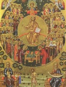Св. мъченик Арета и пострадалите с него