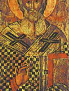 Свети Атанасий Велики,Архиепископ на Александрия(Атанасовден)