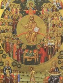 Свв. мъченици Евтропий, Клеоник и Василиск Амасийски. Ден на Освобождението на България от османско иго