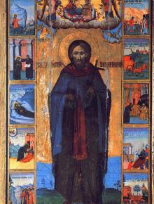 Св. Димитър Басарбовски