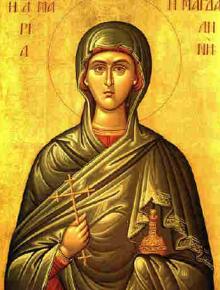 Св.равноапостолна мироносица Мария Магдалeна
