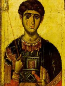 Св. великомъченик Димитър  Солунски Чудотворец(Димитровден)
