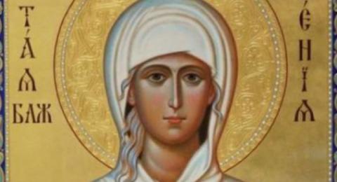 Света преподобна дякониса Ксения Римлянка