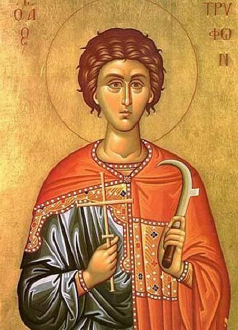 Св. мъченик Трифон Апамейски