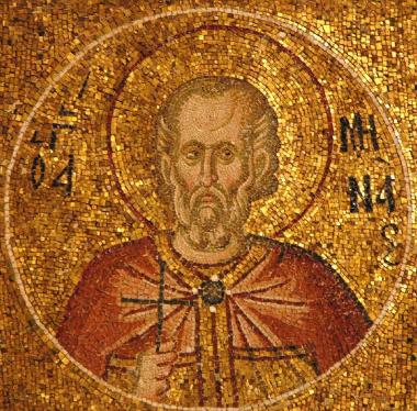 Свети великомъченик Мина Котуански