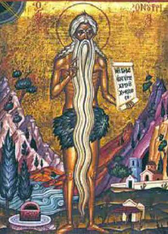 Св. преподобни Онуфрий Велики