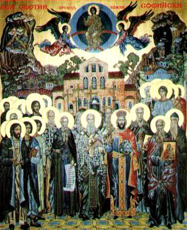 Св. Георги Софийски Най-нови