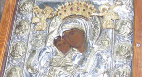 Произхождение на св. Кръст (Водосвет) (Начало на Богородичния пост)