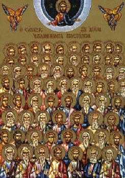 Св. апостоли Сила, Силуан, Крискент(Богородични заговезни)