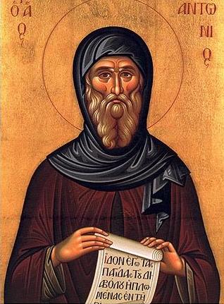 Св. преподобни Антоний Велики(Антоновден)