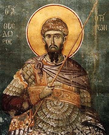 Свети великомъченик Теодор Тирон