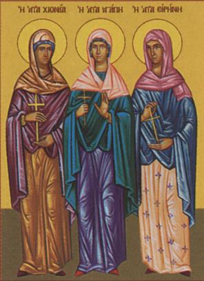 Св. мъченици деви Агапия, Хиония и Ирина Аквилейски