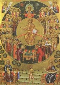 Св. Тихон Чудотворец, епископ Аматунтски