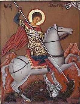 Свети великомъченик Георги Победоносец(Гергьовден)