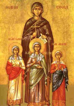 Св. мчци София, Вяра, Надежда и Любов. Св. мчца Теодотия.