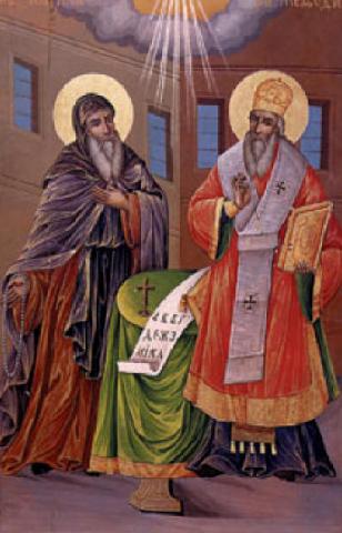 Св. Константин - Кирил Философ