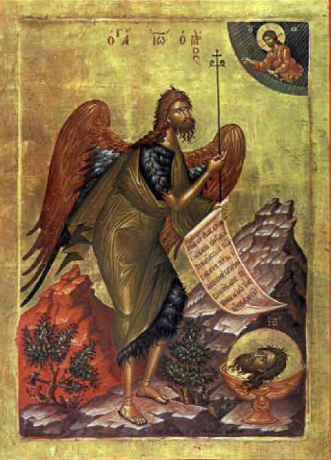 Неделя след Неделя подир Въздвижение. Зачатие на св. Йоан Предтеча и Кръстител.