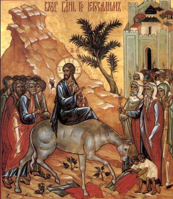 Входът Господен в Йерусалим - Връбница(Цветница)