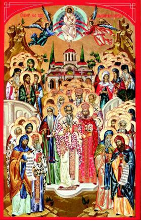Неделя на всички български светии
