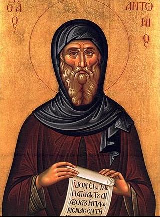 Св. преподобни Антоний Велики