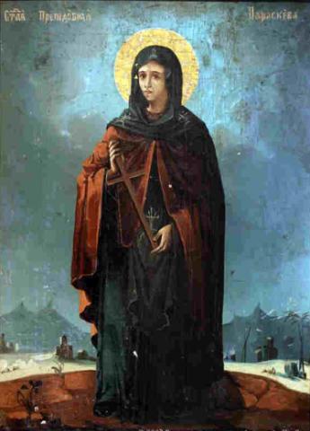 Св. преподобна Параскева-Петка Епиватска (Търновска)