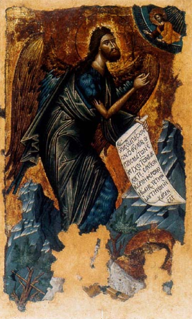 Събор на св. Йоан Кръстител и Предтеча Господен(Ивановден)